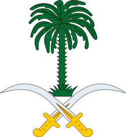 Learn more about Emblem of Saudi Arabia