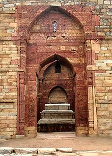 Learn more about Iltutmish