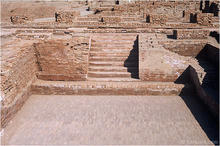 Learn more about Mohenjo-daro!